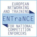 logo ENTraNCE.jpg